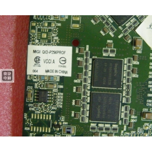 MGI QID-P256PROF 256MB PCI-X Graphics Adapter Brand New Matrox QID Pro