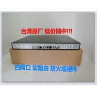 original 1 PCS ROS WAYOS selling with good quality