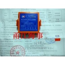 Dven - British Mcmurdo R1 LTB2 AXIS-30 4CR17335 way wireless phone batteries CCS