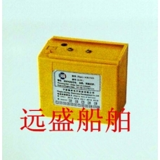 Dven - Anritsu RU207A / RP807A battery with CCS original two-way radiotelephone certificate