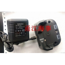 Dven - BJ-193 / BJ-194 charger / adapter -41-04 / -V80E Radio Charger