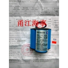 Dven - CEP100 / 3ER34615M / CEP-100 EPIRB EPIRB battery with the latest CCS certificate